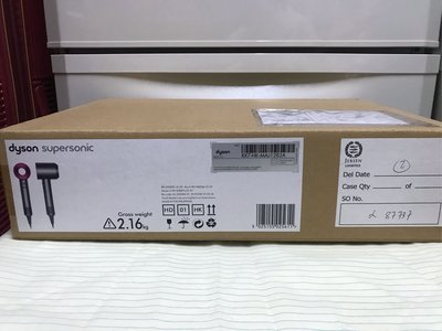全新Dyson supersonic  HD01 桃紅色風筒