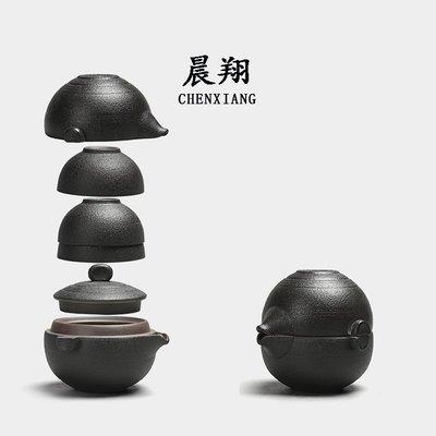 小花精品店-黑陶快客杯一壺三杯帶公道杯...