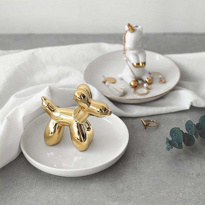 ART。DECO  北歐創意陶瓷動物首飾收納托盤戒指展示盤描金裝飾擺件收納盤動物擺件愛心英文盤子文藝小物可愛禮品(4款可