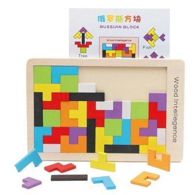 俄羅斯方塊拼圖積木 1-2-3-6周歲...