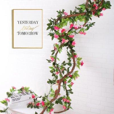 裝飾花藤模擬纏繞假花藤條塑膠花空調管管道吊頂藤蔓遮擋花草植物