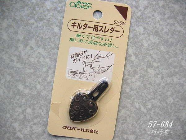 *巧巧布拼布屋*日本進口~57-684 可樂牌鋼線穿針器 / 穿線器 / 拼布材料