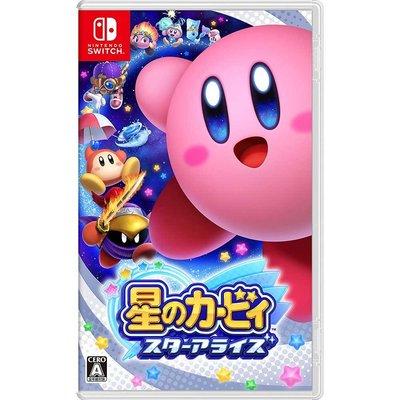 【墨坊資訊-台南市】任天堂 Nintendo Switch 【星之卡比 新星同盟 】