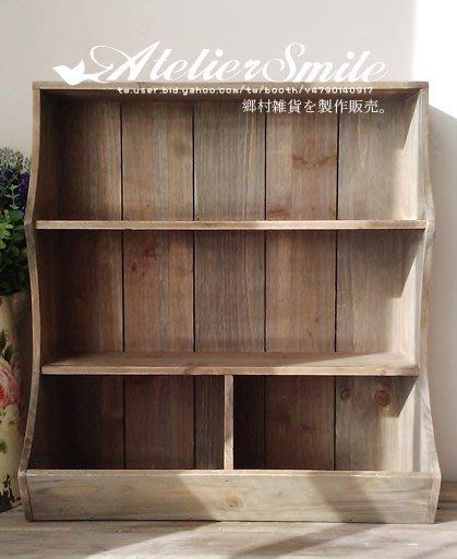 [ Atelier Smile ] 鄉村雜貨  原木製 大款雙層兩格 壁掛收納櫃 收納展示架 ZAKKA (特價)
