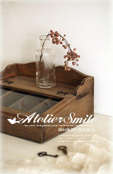 [ Atelier Smile ] 鄉村雜貨 復古作舊開蓋玻璃實木玻璃盒 桌面多格收納盒 (現+預)