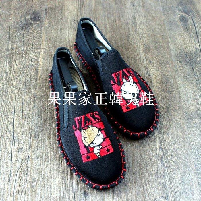 果果家正韓男鞋社會人潮流老北京布鞋刺繡中國風快手情侶一腳蹬透氣輕便薄款單鞋