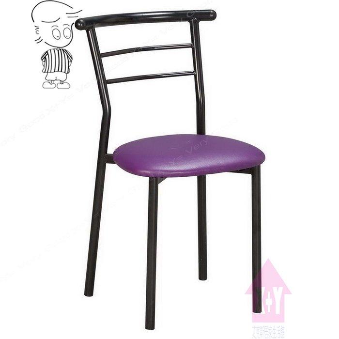 【X+Y時尚精品傢俱】現代餐桌椅系列-巧雅 餐椅(烤黑腳).適合餐廳用椅.書桌椅.工作椅.洽談椅.摩登家具