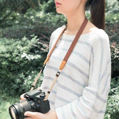 相機背帶微單單反掛脖復古文藝減壓帶尼康萊卡數碼掛繩賓得拍立得通用相機帶佳能相機肩