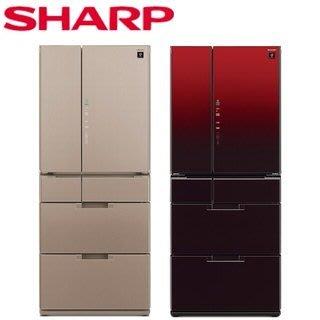 詢價優惠~SHARP 夏普 變頻六門對開冰箱 SJ-GF60BT 日本原裝 紅色 / 金色