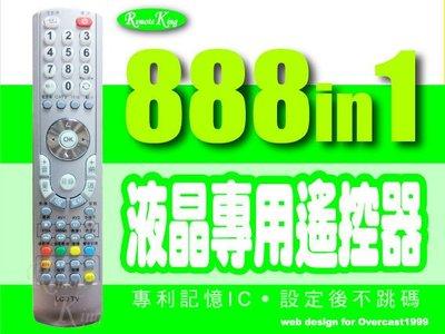 【遙控王】液晶/電漿多功能遙控器_適用PIONEER先鋒_AXD-1478