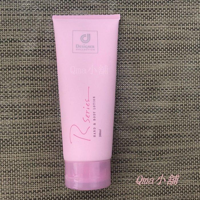 Designer Collection浪漫身體護膚乳(馬來西亞)