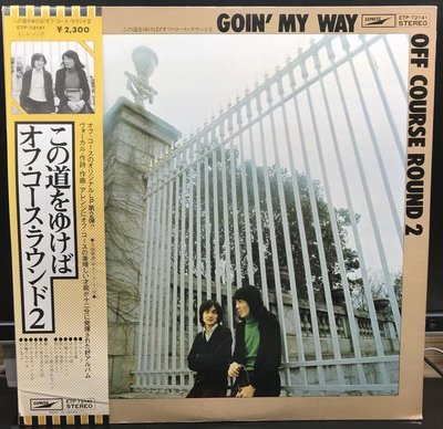 [發燒日語黑膠] Off Course / 小田和正 – Goin' My Way - Round 2