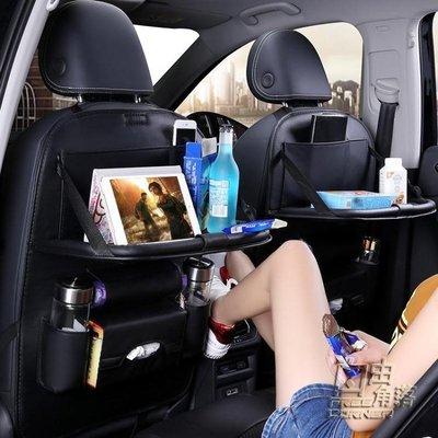 汽車座椅收納袋多功能車載餐桌椅背儲置物袋靠背掛袋車內裝飾用品  橙子百貨
