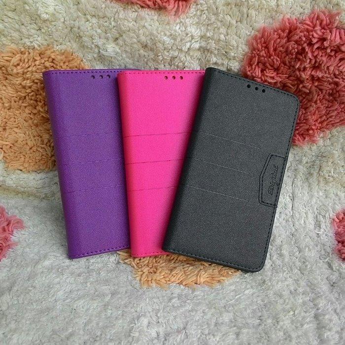 【超薄隱磁】HTC Butterfly S 蝴蝶機 S 手機套 901E (數位之星)