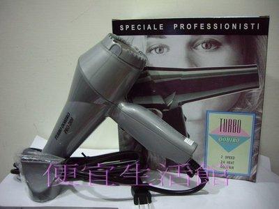 便宜生活館【美髮器材】專業髮型師 專用級~耐用~華儂PRO-2800風力2段式(灰色)
