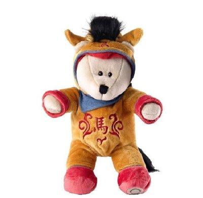 台灣星巴克 STARBUCKS 2014年 生肖馬年 熊 馬年熊寶寶
