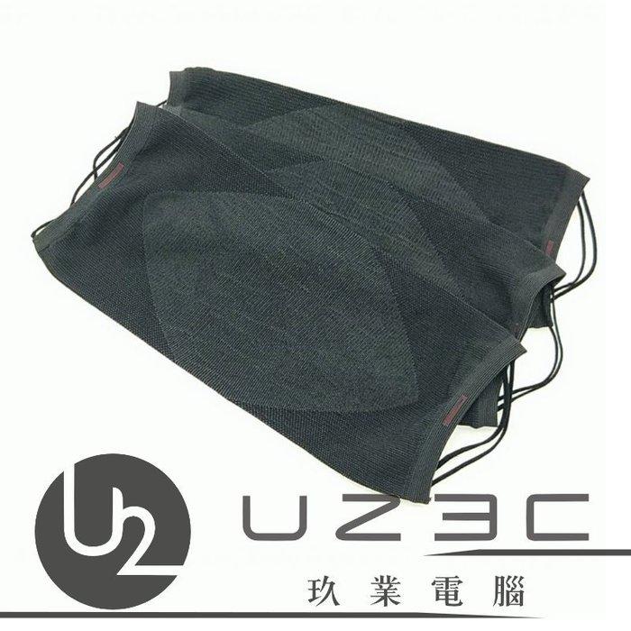 【嘉義U23C 含稅附發票】kt.net 廣恩 SGS 布面竹碳雙用 口罩 口罩套 台灣製 防潑水設計 SGS認證 三入