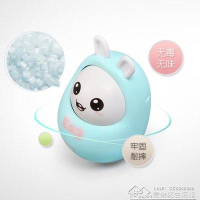 嬰兒玩具不倒翁點頭娃娃3-6-9-12個月寶寶早教益智0-1歲