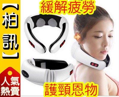【舒緩疲勞!】六種模式 頸椎按摩儀 頸部震動 智能 數碼 脖子 頸部 按摩器 無線按鈕操作 護頸寶物
