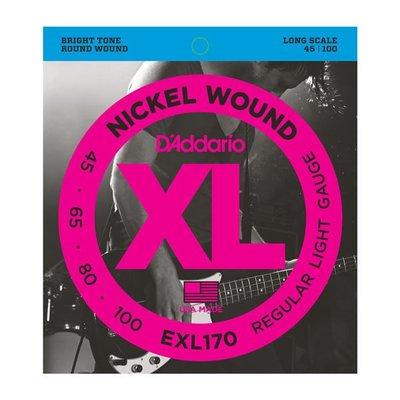 【金聲樂器】全新 D'addario EXL170 NICKEL WOUND 電貝斯弦