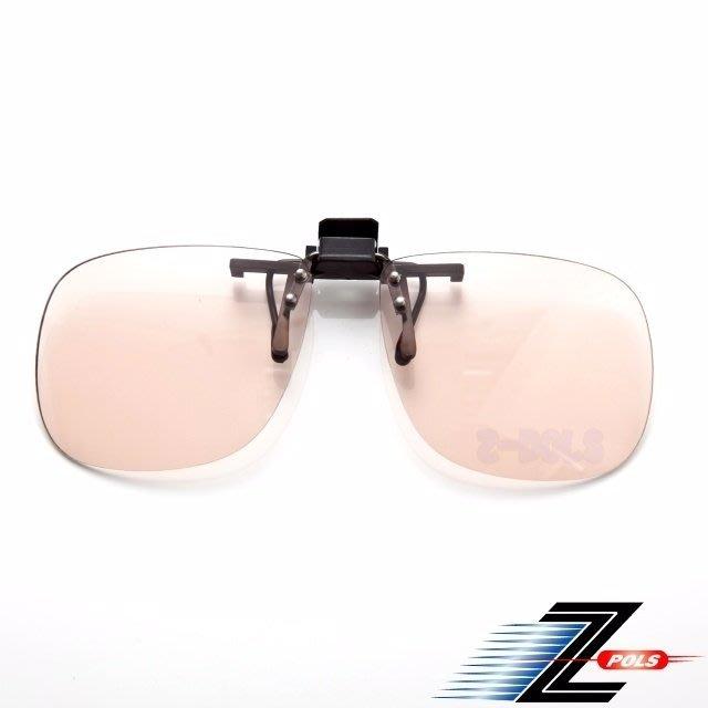 視鼎Z-POLS 大方形夾式濾藍光眼鏡