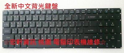 ☆宏軒資訊 桃園 電腦印表機維修☆宏碁 ACER Predator Helios 300 G3 中文 鍵盤 桃園市