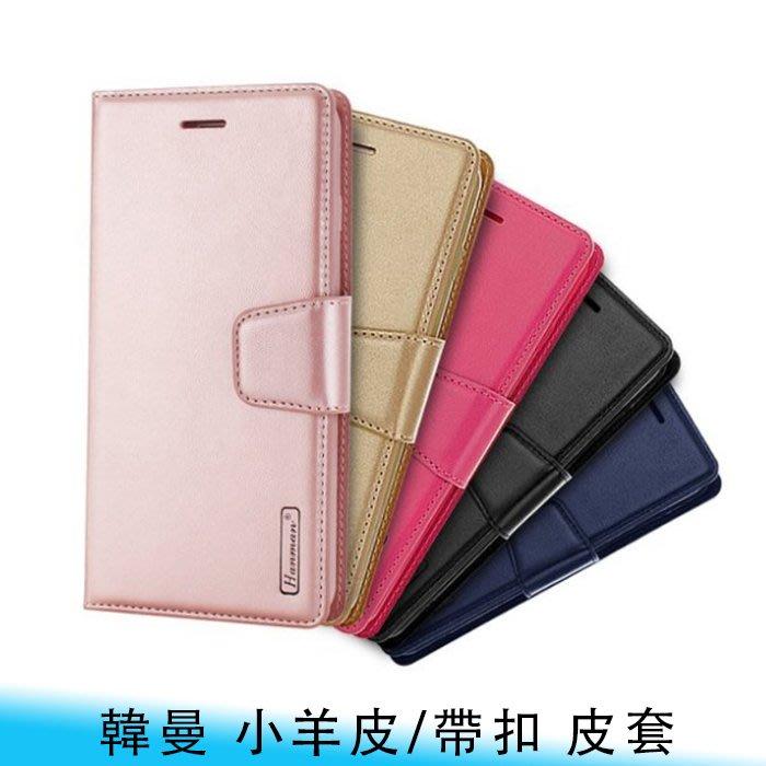 【台南/面交】Hanman/韓曼 iPhone 5s/SE 小羊皮/帶扣 側翻 插卡/磁吸 支架 皮套/保護套