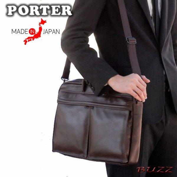 巴斯 日標PORTER屋-預購 PORTER AROUND 牛革公事包 003-03167