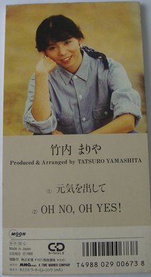 Produced.Arranged.by.TATSURO.YAMASHITA.[日語3吋CD]