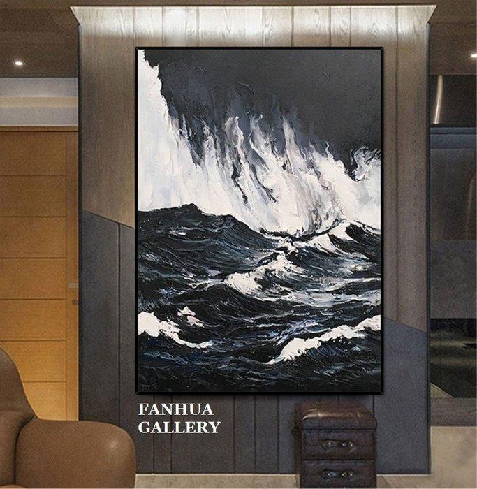 C - R - A - Z - Y - T - O - W - N 純手繪油畫立體筆觸大海海浪風景藝術裝飾畫抽象巨幅掛畫住宅商業空間設計師款立體抽象油畫收藏品畫