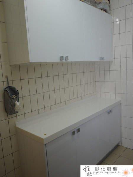 【雅格櫥櫃】工廠直營~雙一字廚櫃、流理台、結晶鋼烤、三星人造石檯面