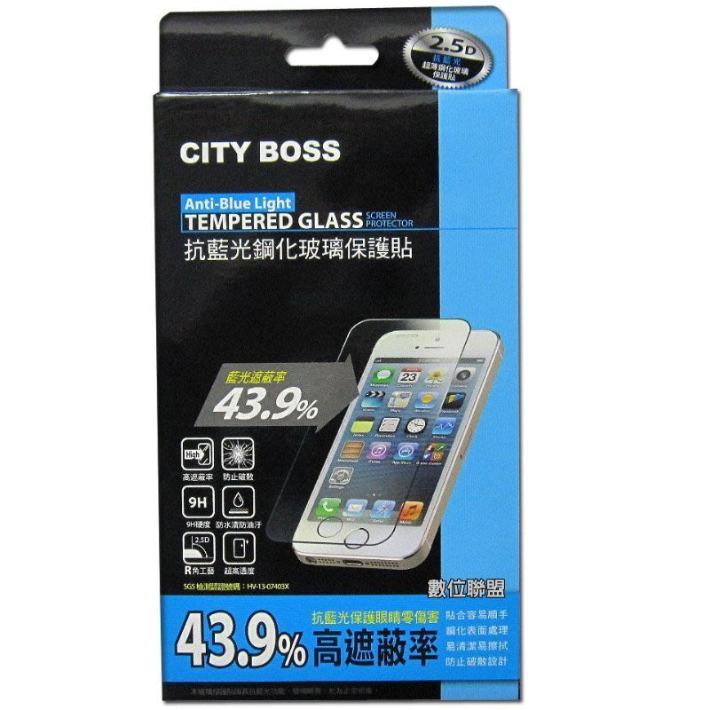 CITY BOSS 抗藍光 9H 鋼化玻璃保護貼 SONY Xperia Z3 Plus Z3+ 螢幕保護貼 導角