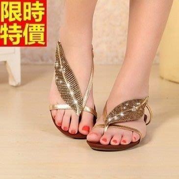 平底涼鞋 夾腳拖鞋-葉形水鑽清新風格女休閒鞋子2色67d48[獨家進口][米蘭精品]