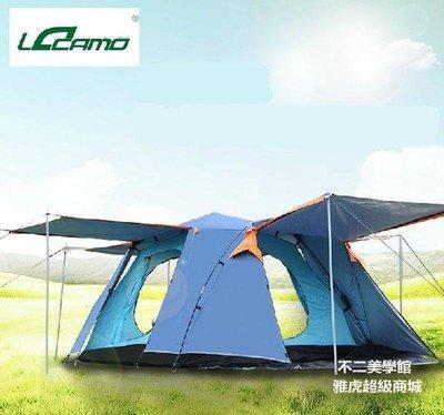 【格倫雅】^四方頂四開門盧卡諾全自動戶外帳篷34人防雨露營裝備雙人雙層免搭39999[