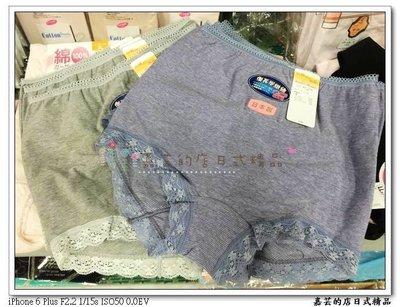 嘉芸的店 日本製備長炭纖維包臀蕾絲內褲...