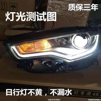 【可開發票】奧迪A6L 12-15款大燈總成C7疝氣燈 A6大燈原裝原廠大燈LED日行燈[國際購]