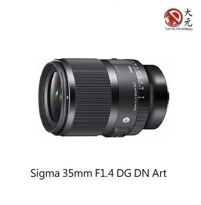 *大元.台南*【送保護鏡】SIGMA 35mm F1.4 DG DN ART for SONY E / 國際 L 公司貨