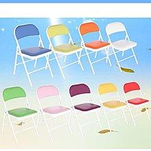 店家推薦摺疊椅辦公椅會議椅電腦椅培訓椅家用學生餐椅凳子靠背椅