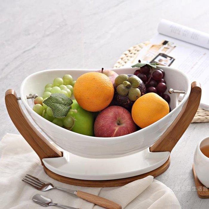 創意陶瓷水果籃現代客廳果盤年貨糖果盤干果盤送禮家用果盆可瀝水尾牙