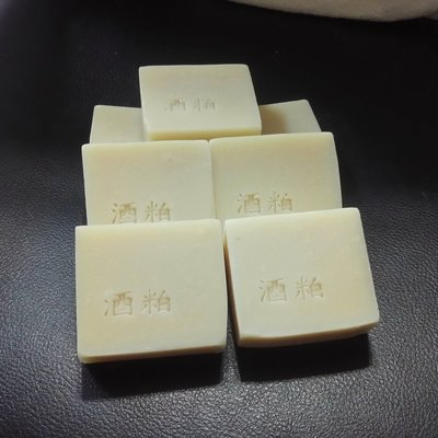 ~酒粕美人皂//酒粕手工皂~(精油款) 一般、中性、油性、乾性~喜羊羊工作坊 買三個皂送一個起泡袋