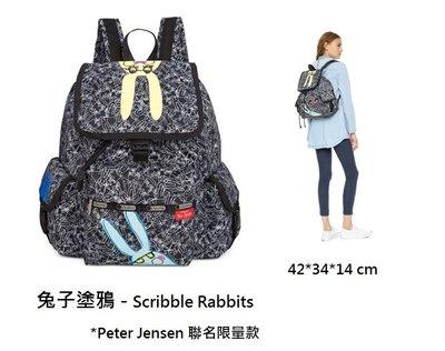 *壞蛋美學*LesportSac -7839 Voyager Peter Jensen 限量款後背包 - 4680 NT