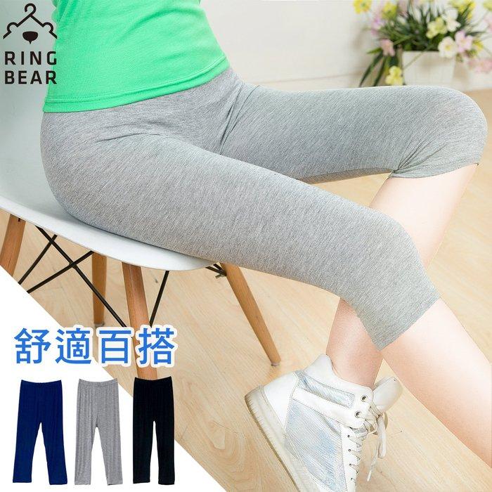 內搭褲--輕鬆零著感素面超高彈力鬆緊腰頭莫代爾棉七分內搭褲(黑.灰.藍L-3L)-S126眼圈熊中大尺碼