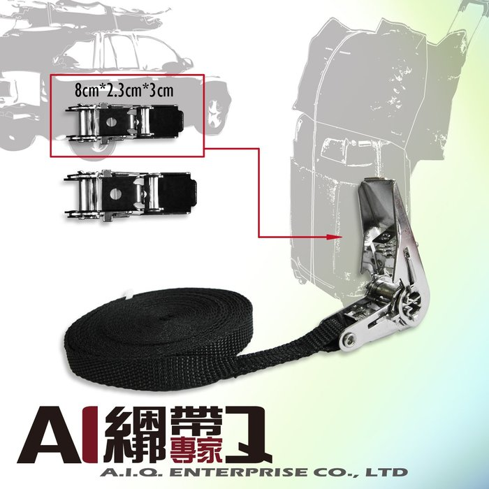 A.I.Q.綑綁帶專家- LT 00013S-3   迷你型不鏽鋼無鉤手拉器 13mm x 3M