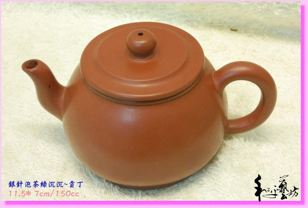 頂級老朱泥壺~9銀針泡茶綠沉沉早期全手工製作和平藝坊分享