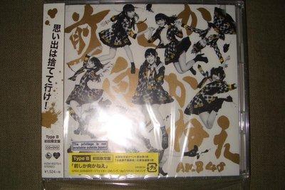 AKB48 前しか向かねえ 勇往直前 CD+DVD 初回限定盤 Type B 日版