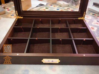 獎牌收藏木盒12入