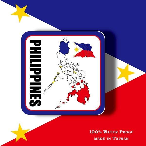 【國旗貼紙專賣店】菲律賓國旗領土防水、抗UV行李箱貼紙/各尺寸、多國都有客製/Philippine