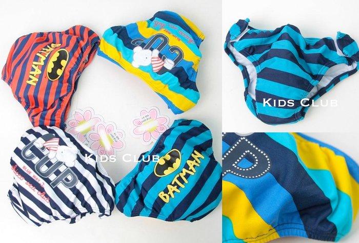【Kids Club】5/15 新款嬰兒寶寶男童女童裝夏季四色蝙蝠條紋魔術氈可調節鬆緊游泳衣泳裝三角溫泉透氣泳衣游泳褲子