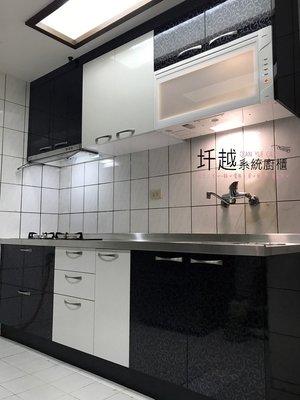 簡單輕時尚~黑白花紋廚具!!流理台+不鏽鋼檯面240CM!!*圲越系統廚櫃*