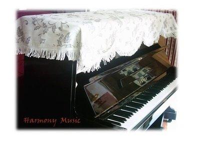 C18∮有琴有藝@全新高雅德國田野風情雕花鋼琴半套精緻漂亮流蘇鋼琴琴套